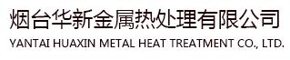 金属热处理